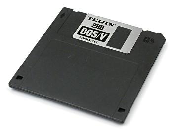 フロッピーディスクの容量wwwwww