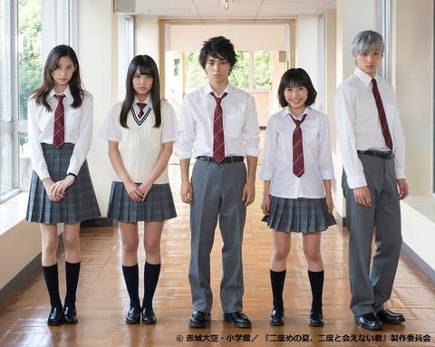 AKBで1番美女の加藤玲奈が本物の女優と並んだ結果wwww