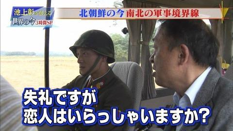 【悲報】北朝鮮の凛々しい男性兵士がツイッター女子の間で人気にwwwwwwwwwwwww (※画像あり)