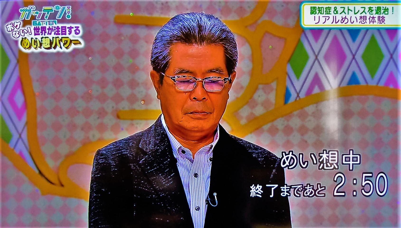 NHKで放送されたこの番組が前代未聞のマジキチ内容でクソワロタwwwwwwwwwwwwwwwwwww