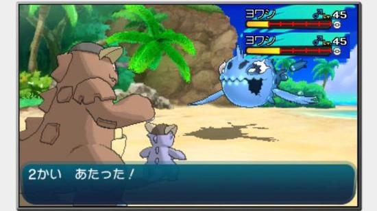 【画像】ポケモンサンムーン、とうとうメガガルーラを弱体化するwwwwwwww