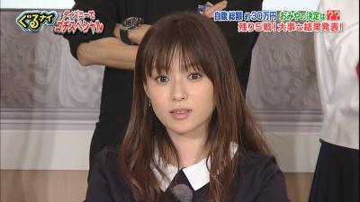 【悲報】深田恭子、完全劣化。