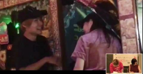 【朗報】大和田南那ちゃんがぐぐたす更新し釈明! 完全無罪確定!