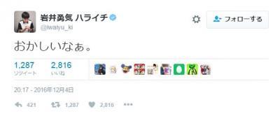 【悲報】ハライチの岩井さん、M-1で結果を出せずに闇落ち