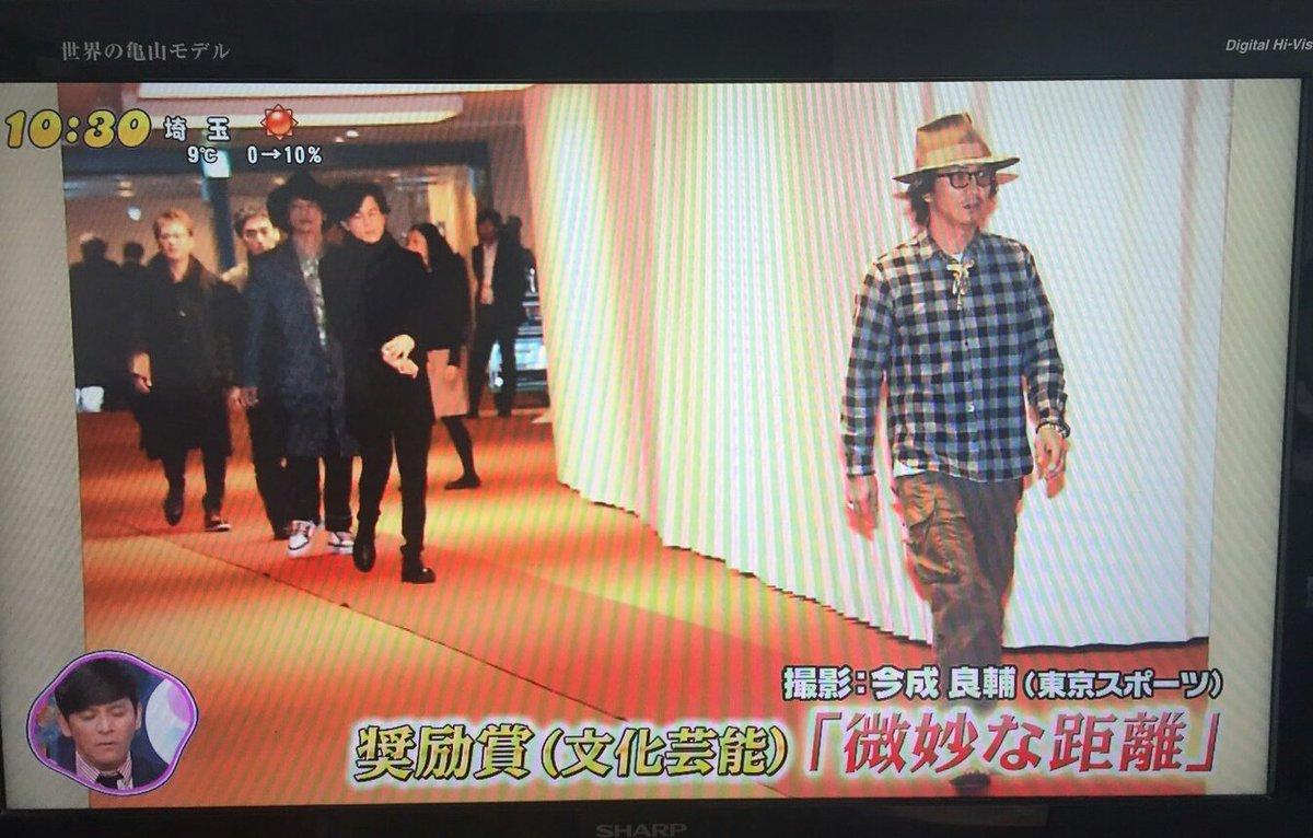 【悲報】SMAPさん、木村と4人の仲が修復不可能なのが一発でわかる写真を撮られるwwwwwwwwwwwwwwww