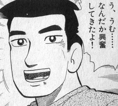 【画像】外人女「アへ顔やったろ!(パシャ」