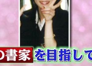 【画像】吉岡里帆の学生時代がガチでヤベえええええええええええええええええ