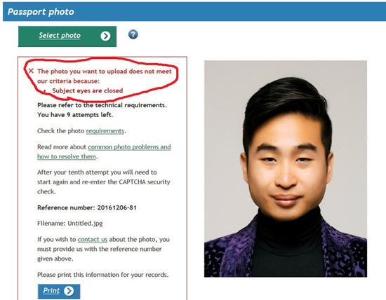 【画像】細目が原因でパスポート更新拒否されててワロタwwwwwwww