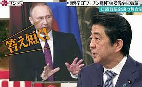 【衝撃】安倍首相に対してフジTVが失礼過ぎるwwwww