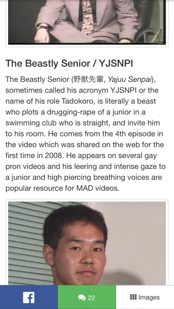 【朗報】野獣先輩の英語圏での呼び名が判明