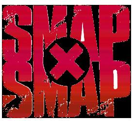 【視聴率】終了カウントダウン『SMAP×SMAP』の最新視聴率がヤベええええええええええええええ