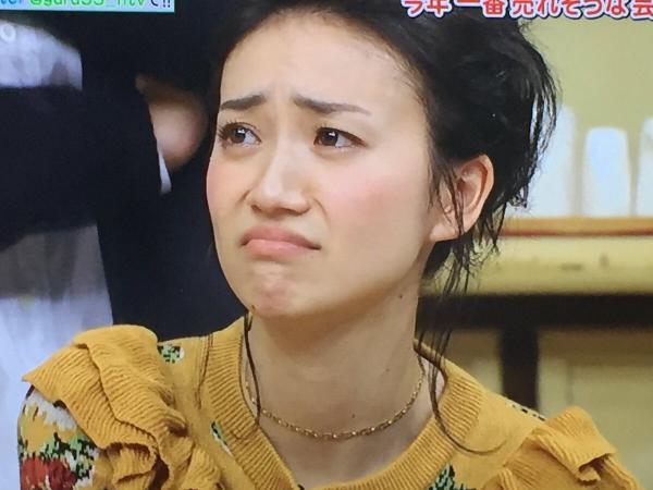 【画像】元旦の大島優子のパンチラがエ□すぎるwwwwwwwwwwwww