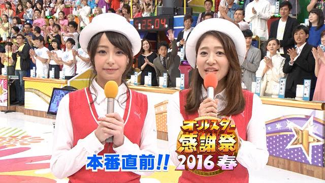 日本一可愛い女子アナのすっぴんwwwwww