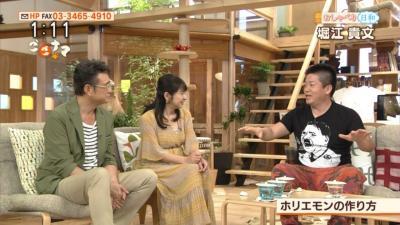 ホリエモン「NHK生放送での『NO WAR』と書かれたTシャツ着たら炎上した(笑)」