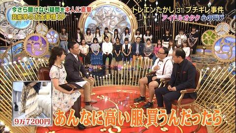 トレンディエンジェルたかしが、投票した須藤の結婚宣言にぶちギレる