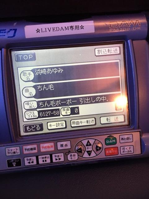【91枚】 思わず吹いたスレ・画像・AA・HP・FLASH等 その132 part2