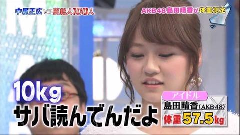 島田晴香が川栄李奈や高橋朱里や小嶋真子と同じくらい面白くなるにはどうすればよかったのか