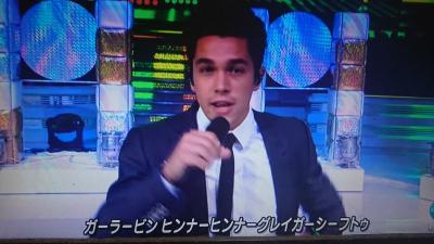 【悲報】Mステの歌詞表示が日本人をバカにしすぎな件wwwwwwwww