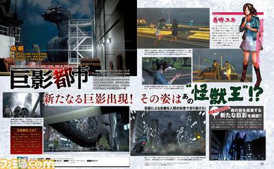 【動画】PS4で発売される巨影都市とかいうゲームやばすぎwwwwwwwwwwwwwwwwwwwwwwwwwwwww
