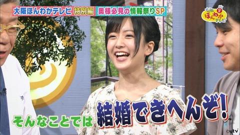 【悲報】須藤、開き直って結婚をネタにし始める