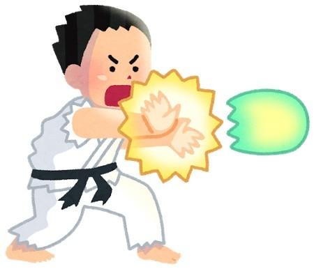 【悲報】座右の銘を聞かれてマンガのセリフ挙げるのは「教養ない」という投稿に物議!!