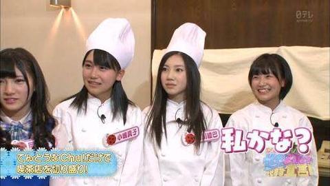 【朗報】朝長美桜の地下ネタ「私かな?」がLINEスタンプに!