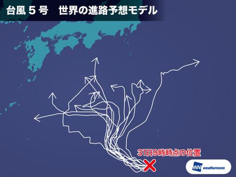【台風5号】世界の台風予想、13パターンに意見割れる (画像あり)