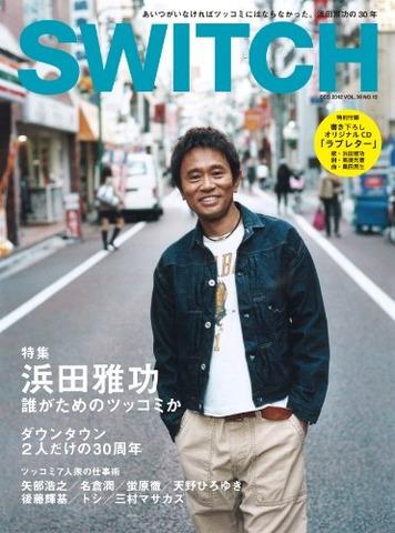 【画像】浜田雅功って普通のファッションしててもオシャレに見えるよな