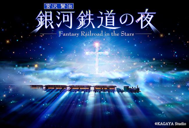 「銀河鉄道の夜」みたいにタイトル思いついた時点で勝ちが約束されてるやつ
