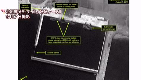 【緊迫】グアム向けか?北朝鮮がSLBM発射実験の兆候!!