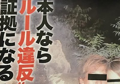 【衝撃】『イッテQ』『ヒルナンデス』などに出演するKと有名サッカー選手のエロ写真流出