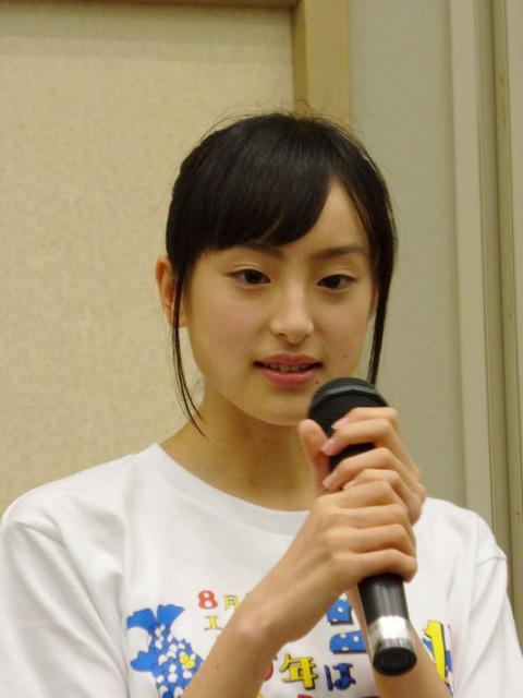 チーム8新メンバー佐賀県代表河原美咲c歌舞伎界にいそうな顔してる