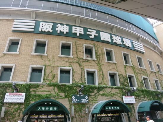 【朗報】2017年「夏の甲子園」代表がついに決定!!