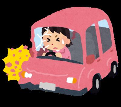 【動画】女さんドライバー、よその子を轢くも我が子の心配だけしてしまうwwww