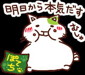 【画像】深田恭子さん、本気を出す