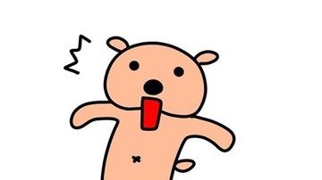 とうとうついに沢口愛華ちゃんのアレが水着から脱走www